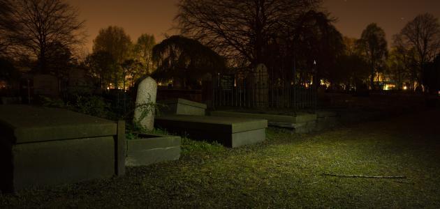 حكم الصلاة في المقبرة