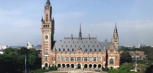 أين تقع محكمة العدل الدولية