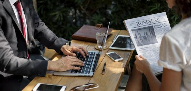 ما الفرق بين الاتصال والتواصل