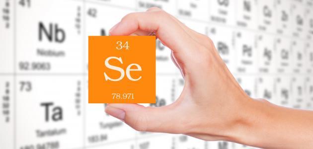 ما هو عنصر السيلينيوم