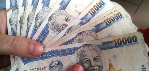 ما هي عملة تايلاند