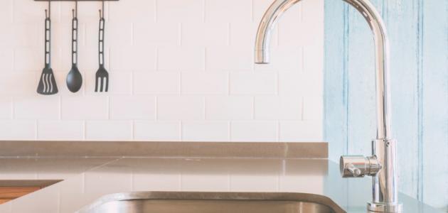 كيفية غسل أواني الألمنيوم