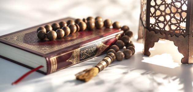 كلام عن الله يريح القلب