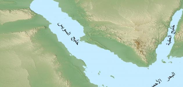ما أهمية البحر الأحمر عبر التاريخ