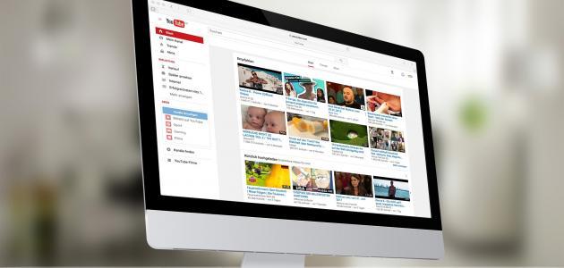 شرح كيفية تحميل فيديو من اليوتيوب