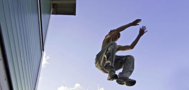ما اسم رياضة القفز على المباني