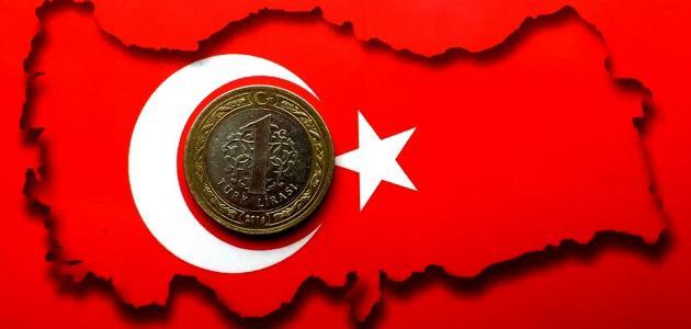 ما هي العملة التركية