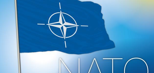 تعريف حلف الناتو