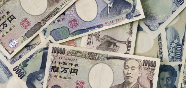 ما هي عملة اليابان الرسمية