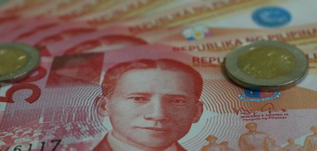 ما هي عملة دولة الفلبين