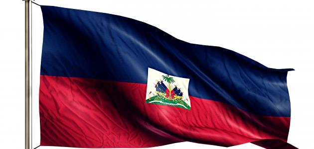ما هي عملة هايتي