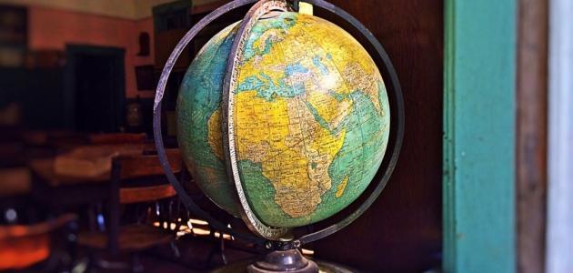 ما هو علم الجغرافيا