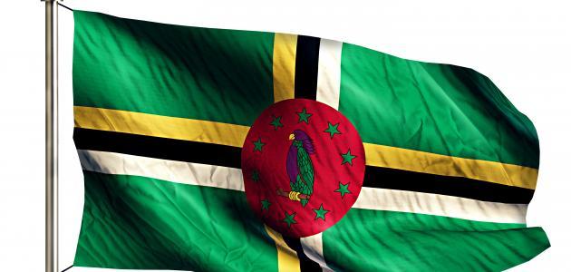 ما هي عملة دولة دومينيكا
