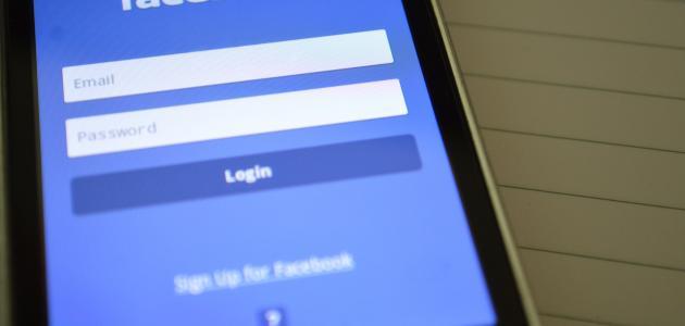 كيفية التسجيل في الفيس بوك بدون رقم هاتف