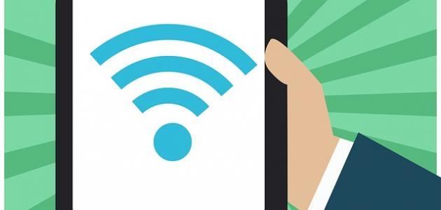 كيفية الاتصال بالإنترنت عن طريق الهاتف