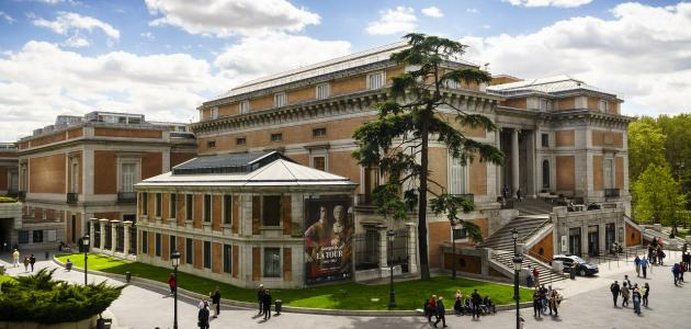 ما اسم متحف مدريد الوطني
