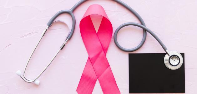 كيفية معرفة مرض سرطان الثدي