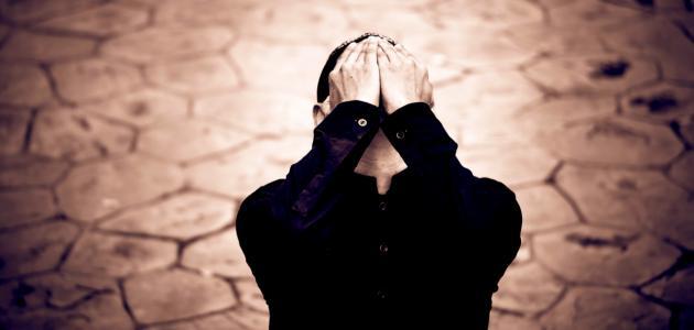 كيف تعلم أن الله غاضب عليك