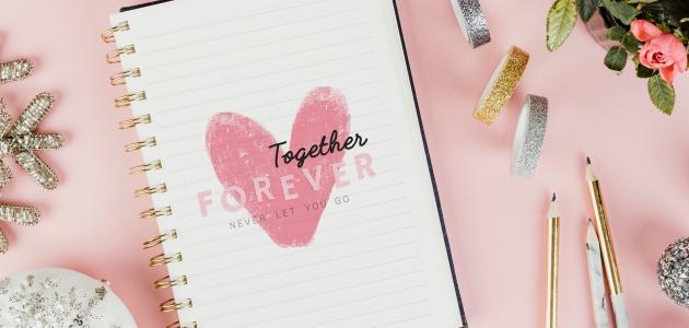 أجمل رسائل حب للزوج