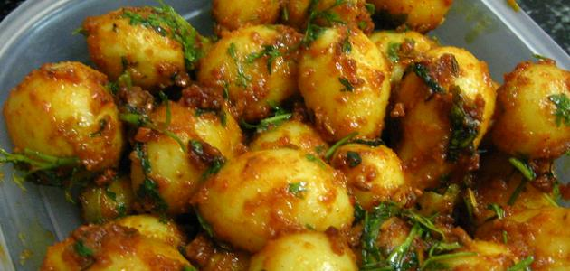طريقة عمل كفتة البطاطس الهندية