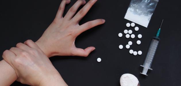 أضرار المخدرات والوقاية منها