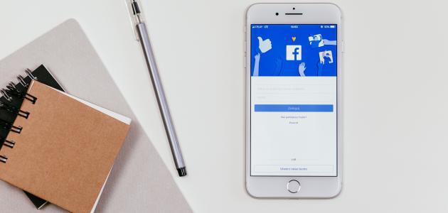 طريقة البث المباشر على الفيس بوك للآيفون