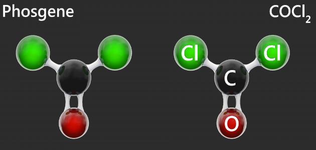 ما هو غاز الفوسجين