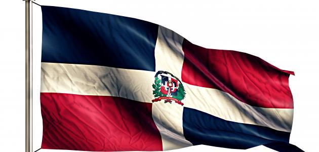 ما هي عملة الدومينيكان