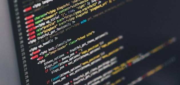 أنواع لغات البرمجة عالية المستوى