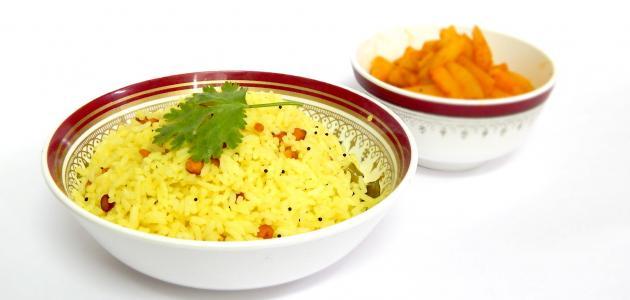 طريقة عمل أرز بسمتي أصفر