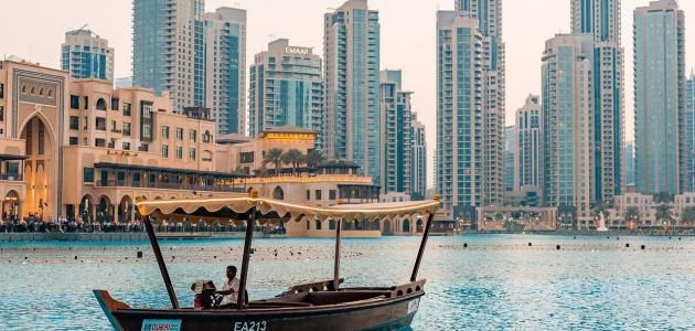 ما اسم عملة الإمارات