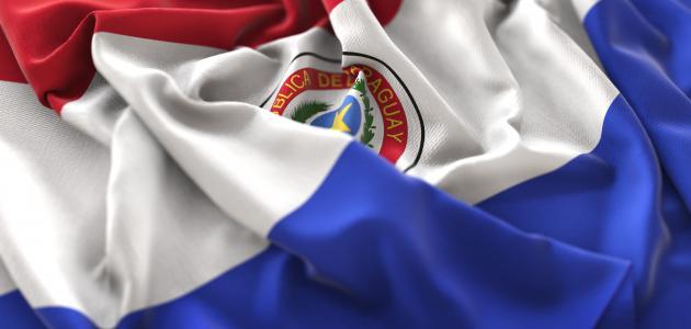ما هي عملة باراغواي