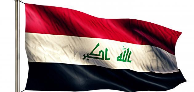 ما هي عملة العراق الحالية
