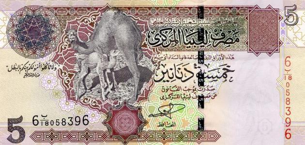 ما هي عملة دولة ليبيا