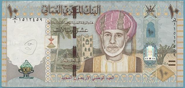 ما هي عملة دولة عمان