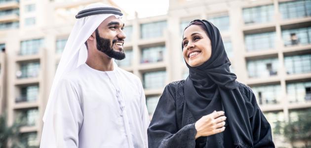afdaf87cc كيف تكون معاملة الزوجة لزوجها - موضوع