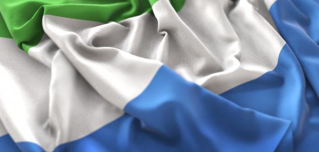 ما هي عملة سيراليون