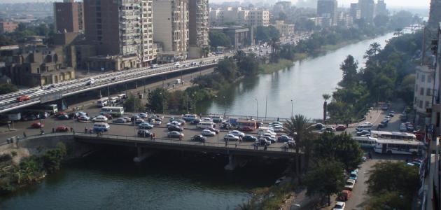 ما هي مدينة القاهرة
