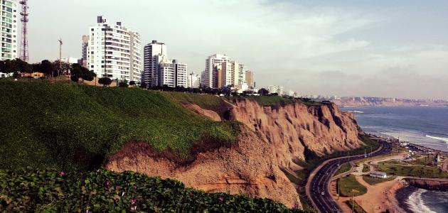ما هي عاصمة البيرو