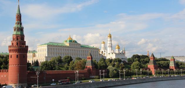 ما هي روسيا