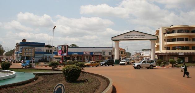 ما هي عاصمة أفريقيا الوسطى