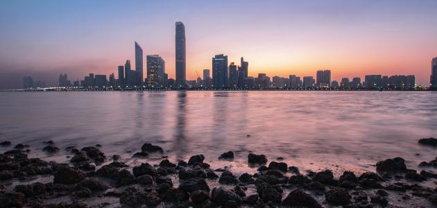 ما هي عاصمة الإمارات العربية المتحدة