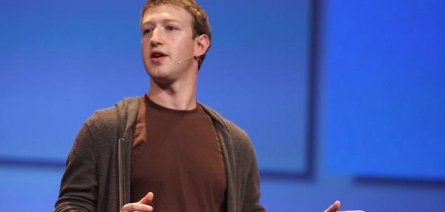 ما اسم مؤسس الفيس بوك