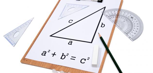 ما هو محيط المثلث القائم