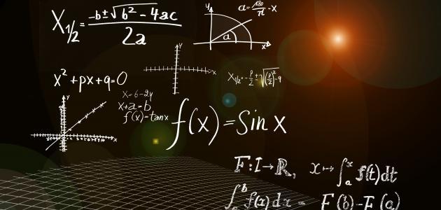 ما هو علم الجبر في الرياضيات