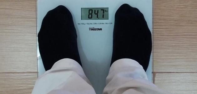 كيفية زيادة الوزن في مدة قصيرة