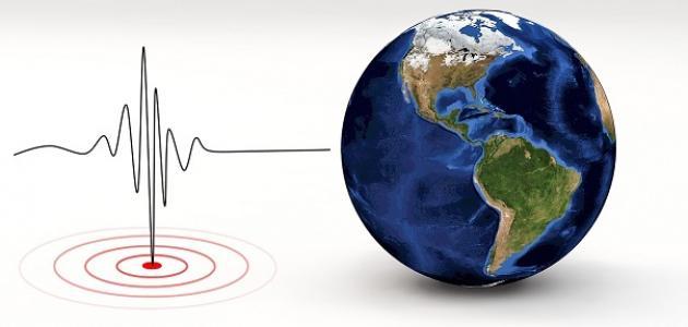 ما هو مصدر الزلزال