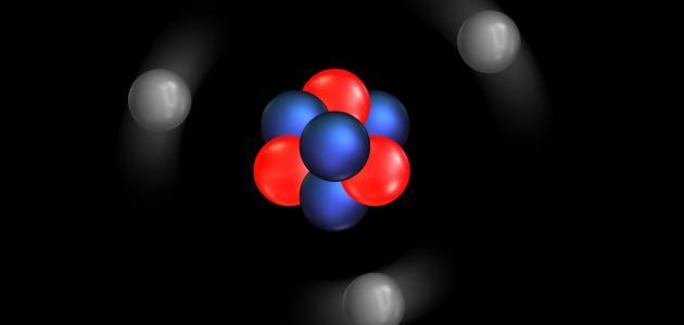 ما هو علم الذرة
