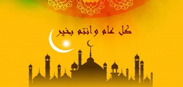 أجمل ما قيل في وداع رمضان واستقبال العيد