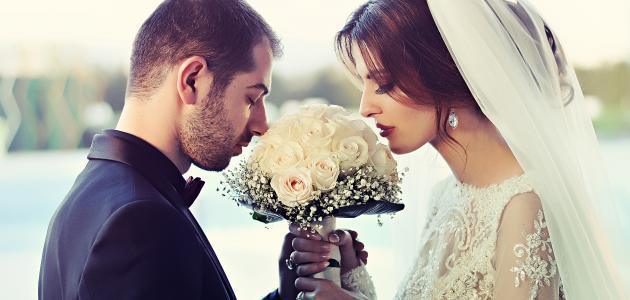 أجمل العبارات للتهنئة بالزواج
